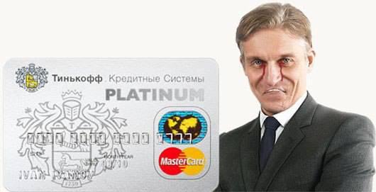 Отзывы на кредитные карты ВТБ