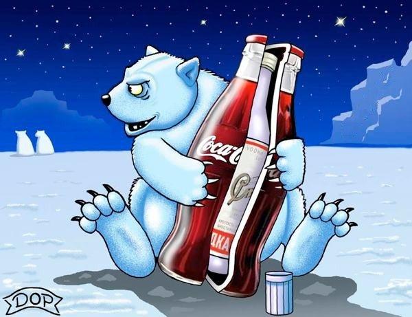 """Всегда, говорите, только """"Coca-Cola""""?"""