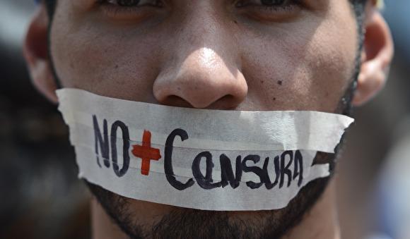 Роскомнадзор расширил список нецензурных слов, запрещенных к публикации в СМИ