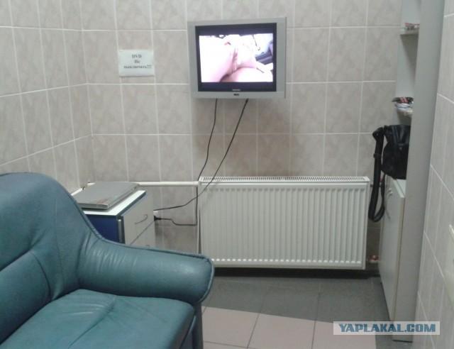 priem-spermi-gorod-kirov