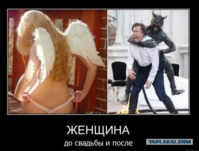 seksualnie-pozi-dlya-polnih-lyudey