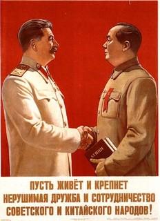 Забытая героиня Второй мировой: в Китае чтут память о подвиге русской переводчицы.