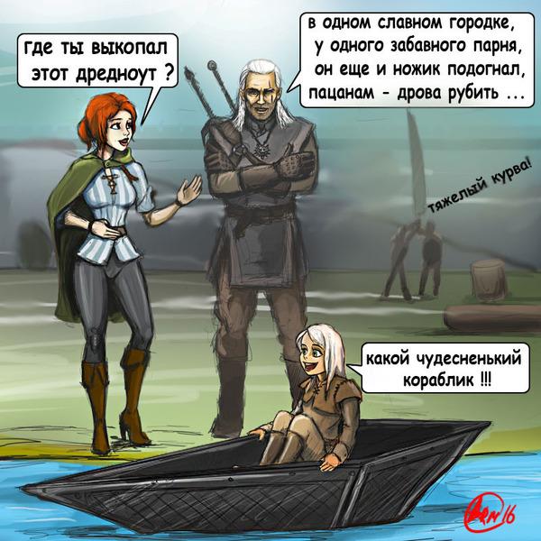 Кроссоверы с Ведьмаком