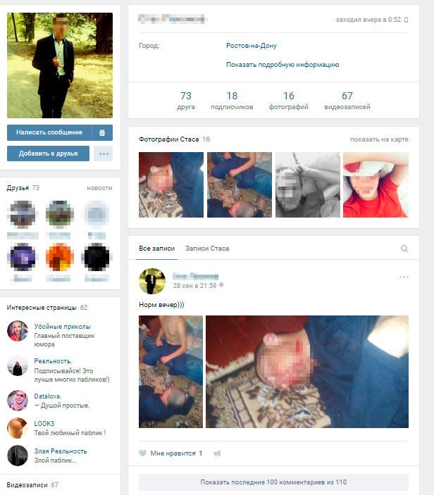 Под Ростовом подростки выложили в Сеть фото забитого ими насмерть человека