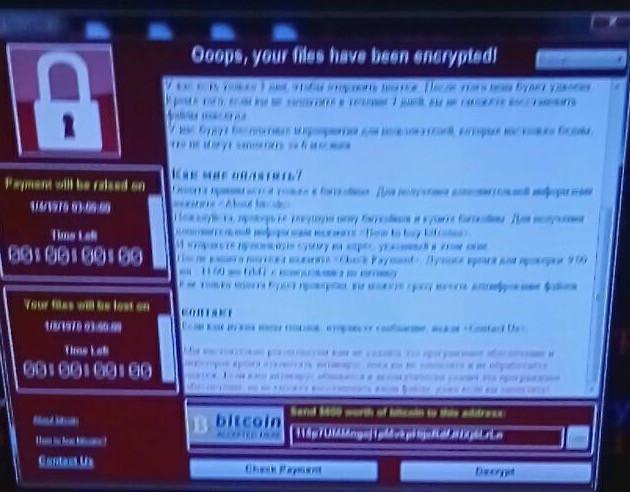 Хакеры атаковали компьютеры МВД России