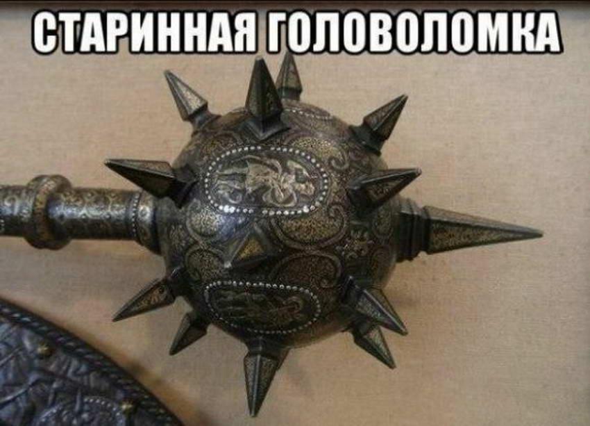 http://s00.yaplakal.com/pics/pics_original/0/2/4/13146420.jpg