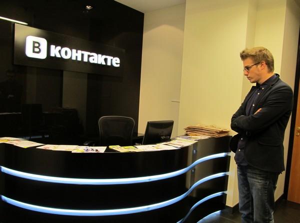 Как живет и работает ВКонтакте