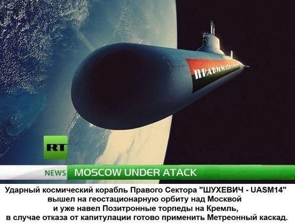 В ближайшие дни граница с Россией будет заблокирована, - руководитель  Антитеррористического центра - Цензор.НЕТ 8721