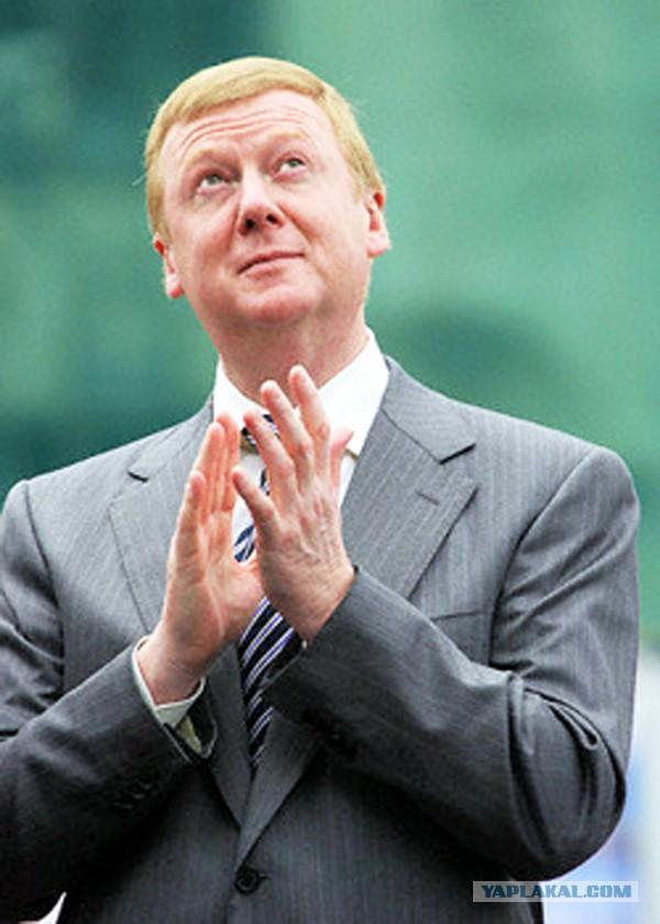 Сергей Белоусов пожертвовал 100 млн рублей МФТИ, в котором учился он и ряд других топ-менеджеров его компаний