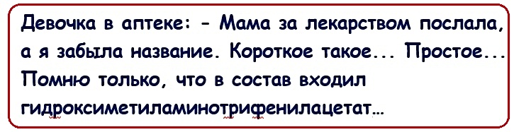 http://s00.yaplakal.com/pics/pics_original/0/2/5/12917520.jpg