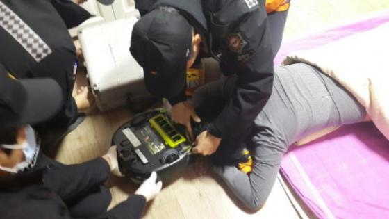 Робот-пылесос напал на жительницу Южной Кореи