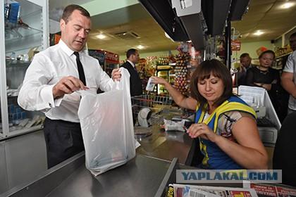 Медведев лишил ретейлеров наценок