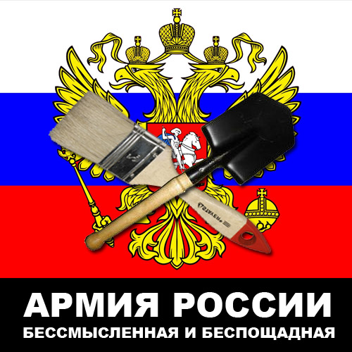 В центре Артемовска обнаружен склад боеприпасов - Цензор.НЕТ 921