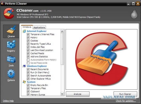 Программа для чистки браузера - 2