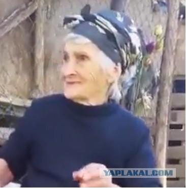 В Грузии внуки обстреляли 78-летнюю бабушку и опубликовали видео в интернете