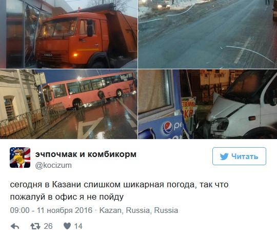 Обледеневшая Казань