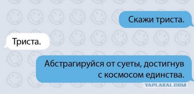 http://s00.yaplakal.com/pics/pics_original/0/2/9/10734920.jpg