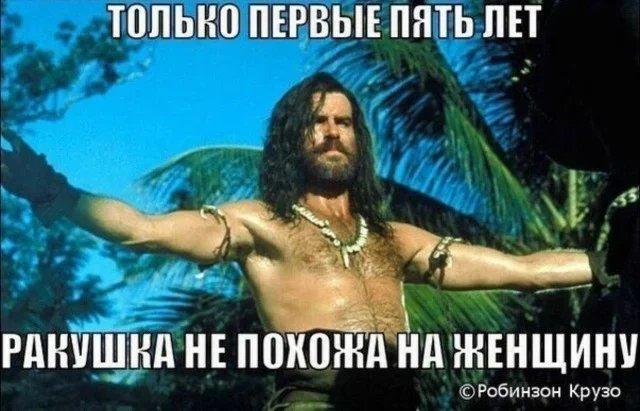 http://s00.yaplakal.com/pics/pics_original/0/2/9/13082920.jpg