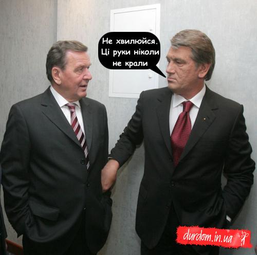 Ющенко отсудил землю под ресторан на Андреевском спуске в Киеве - Цензор.НЕТ 9610