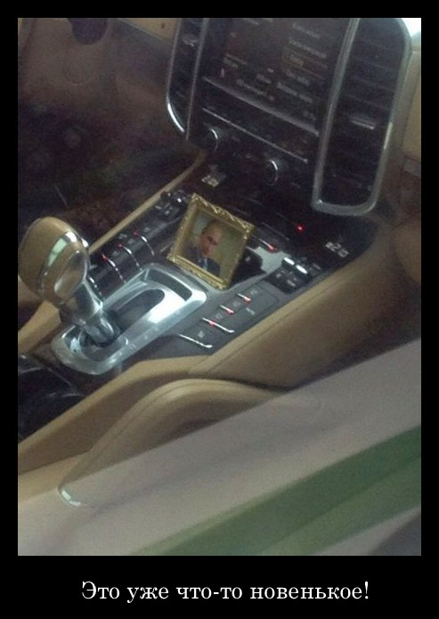 Иконки в салоне машины