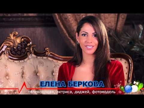 berkova-shokoladniy-zayats-porno-onlayn