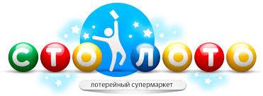 Забайкалец лишился выигрыша в 6 млн руб в лотерею из-за «технической ошибки»