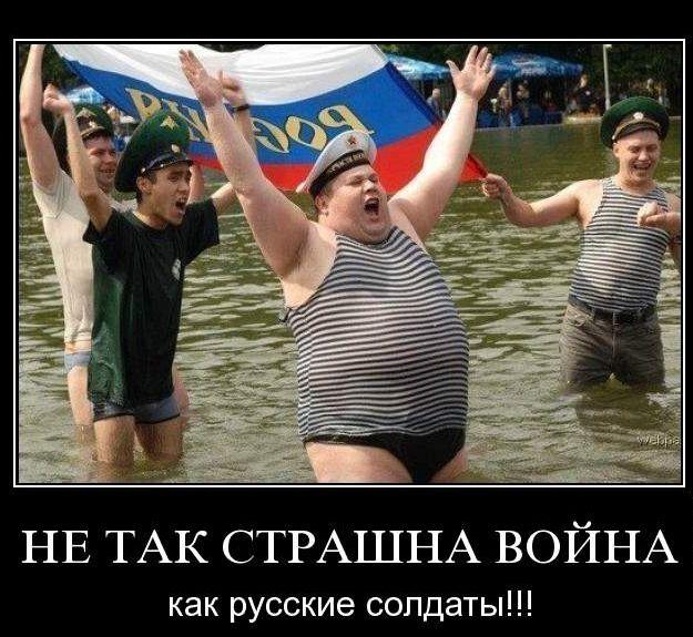 Договориться с бандами на востоке Украины нельзя, их можно только уничтожить, - Пашинский - Цензор.НЕТ 1554