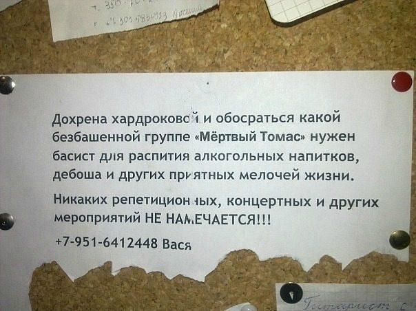 post-3-13103814398955.jpg