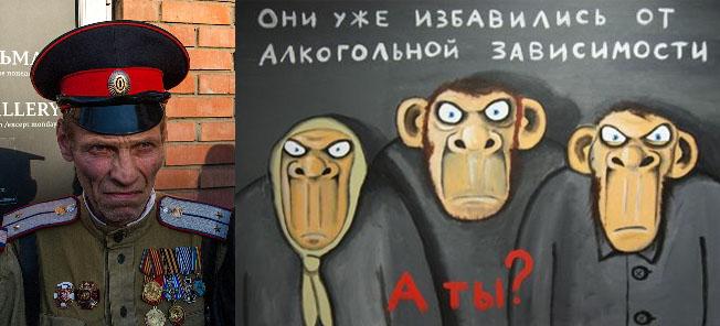 Джамала: Российские пропагандисты проникли к моим родителям под видом моих друзей - Цензор.НЕТ 5826