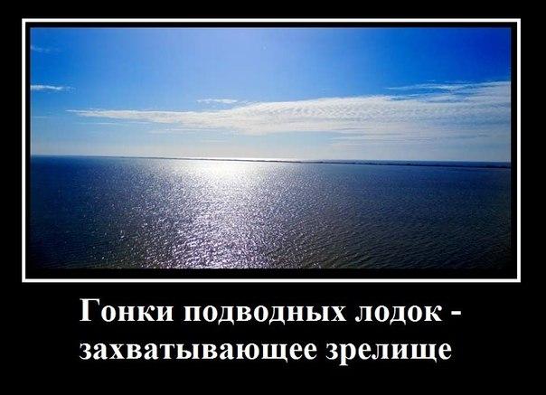 афоризмы про лодку и море