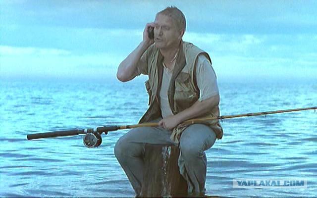 национальной рукой рыбалка