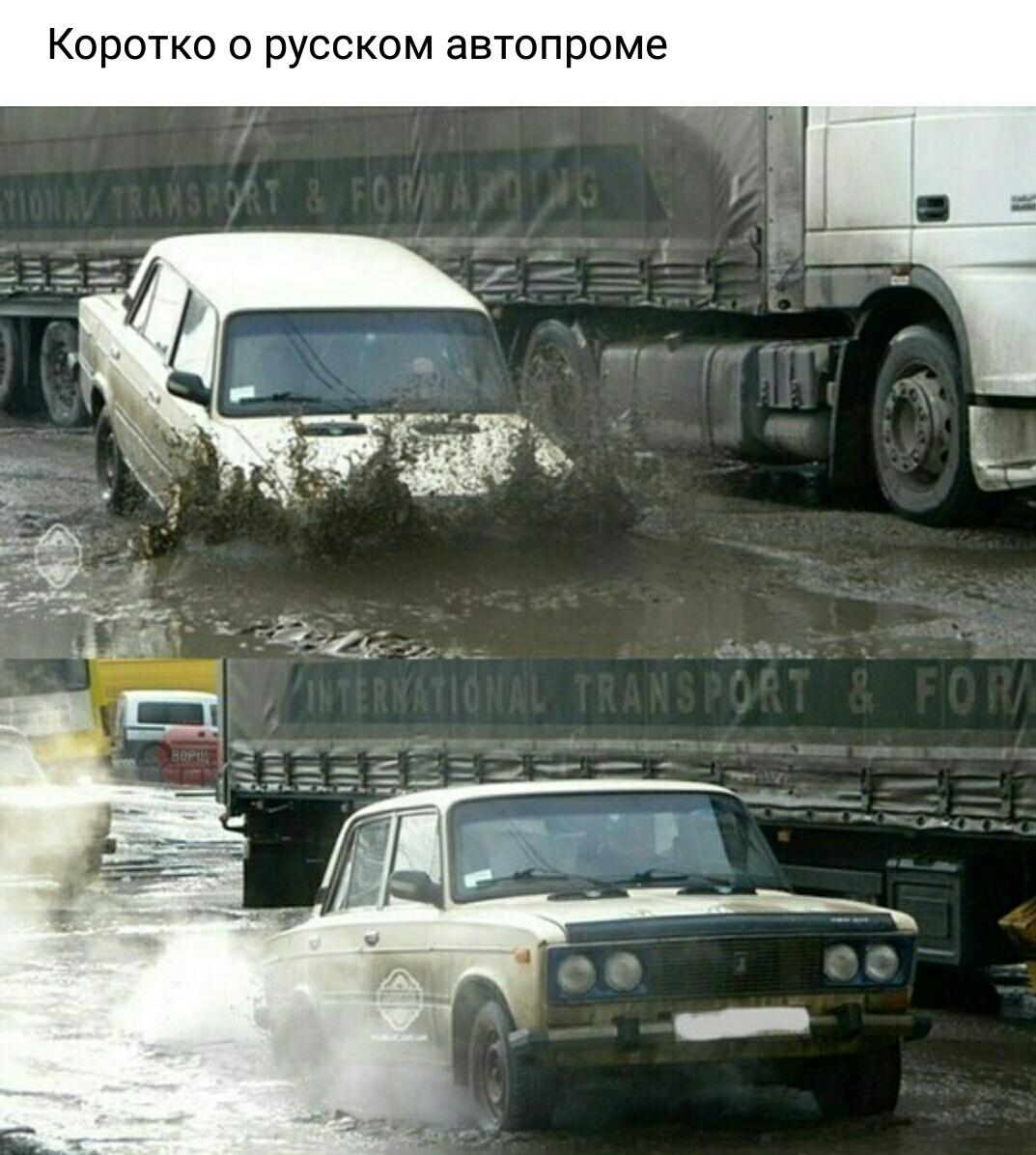 Орехи.тв - коротко о русском автопроме.