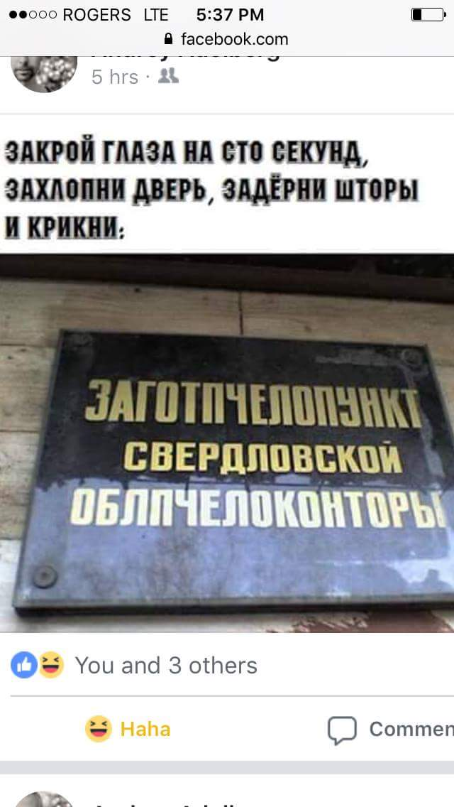 http://s00.yaplakal.com/pics/pics_original/0/3/4/11510430.jpg