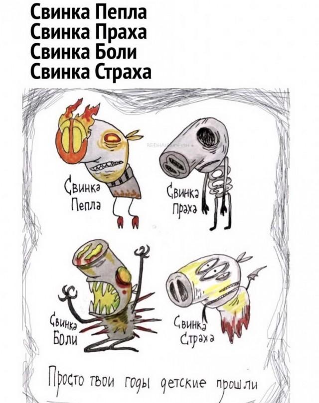 Картинки разнообразные. На злобу дня и на доброту (16.09)