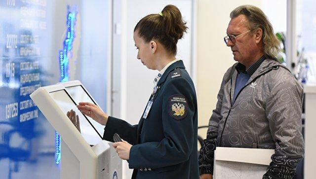 Госдума приняла в третьем чтении законопроект о введении налога для самозанятых