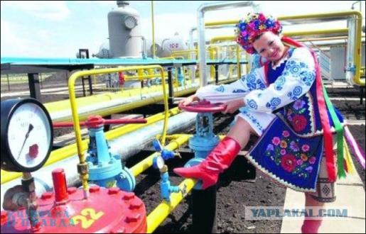 Украина собирается добывать собственный газ