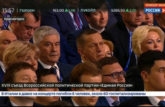 МВД попыталось удалить из «Википедии» данные о незаконном участии Колокольцева в съезде «Единой России», но безуспешно
