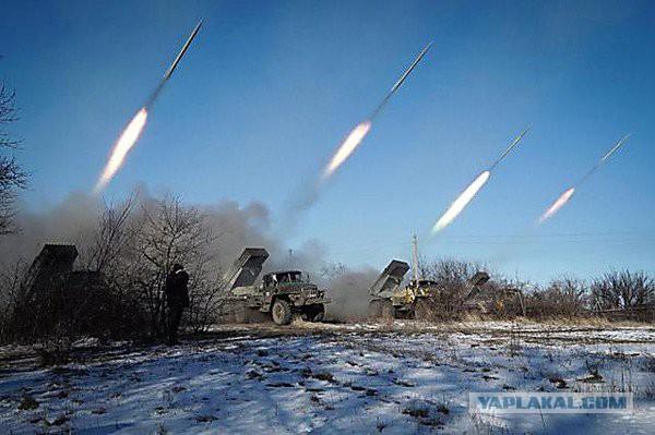 ДНР нанесли залповый удар реактивными снарядами по украинским войскам