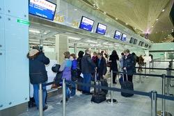 В аэропорту Петербурга депутат из Чувашии украл у пассажира сумку с деньгами