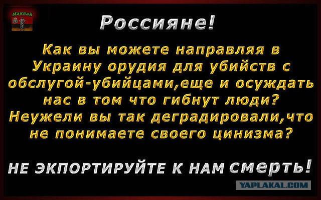 """Боевики осуществляют перегруппировку в районе Новоазовск-Широкино - """"ИС"""" - Цензор.НЕТ 5289"""