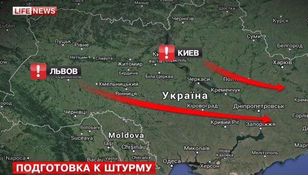 Турчинов задействует армию на востоке Украины