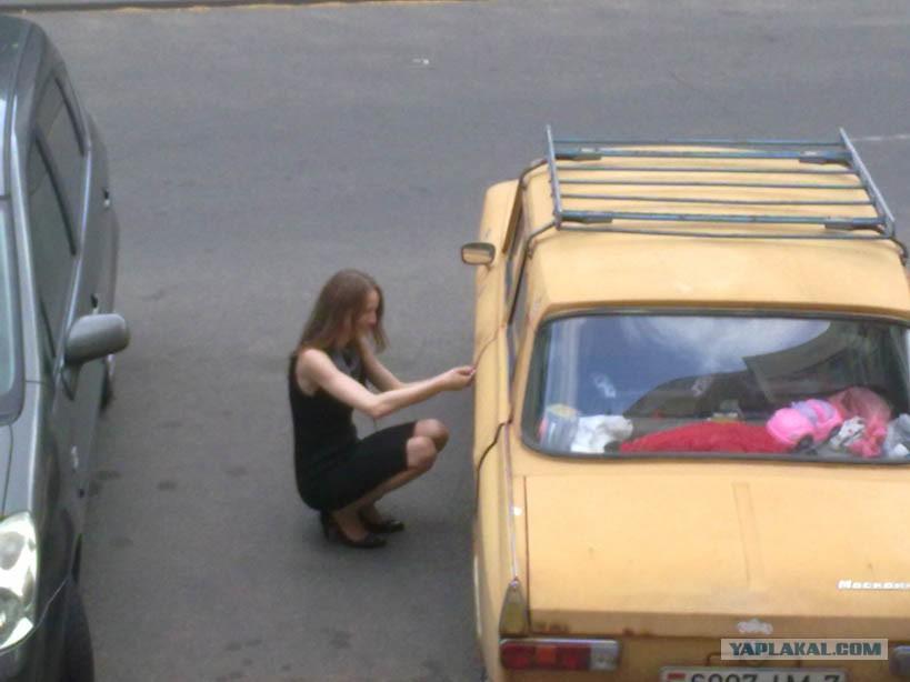 знакомства ищу любовника intitle forum