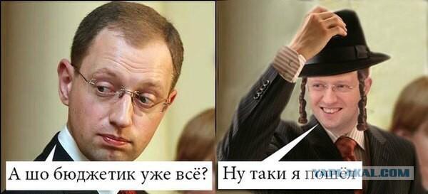 Яценюк прогнозирует принятие Радой изменений в Бюджетный и Налоговый кодексы до конца этого года - Цензор.НЕТ 880