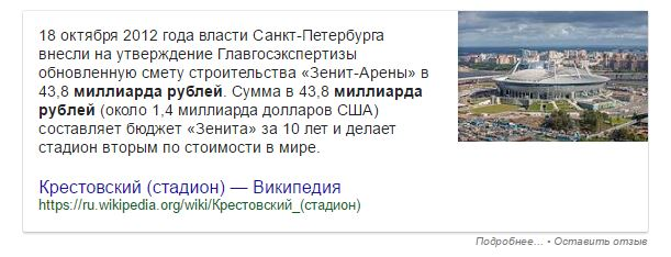 """""""Это очень печальная история"""" (с) Путин В.В."""