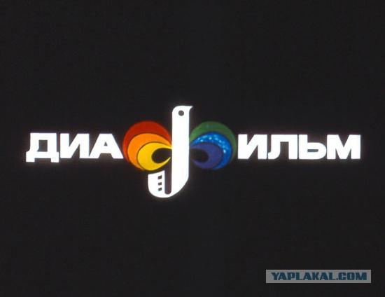 http://www.yaplakal.com/pics/pics_original/0/4/1/2175140.jpg