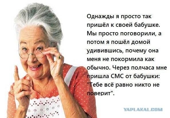 http://s00.yaplakal.com/pics/pics_original/0/4/1/530140.jpg