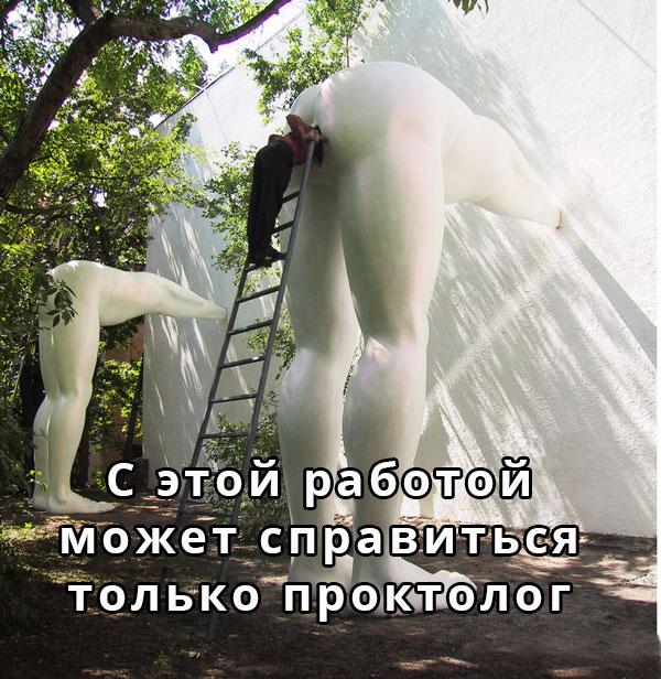 Прикольные эротические фото