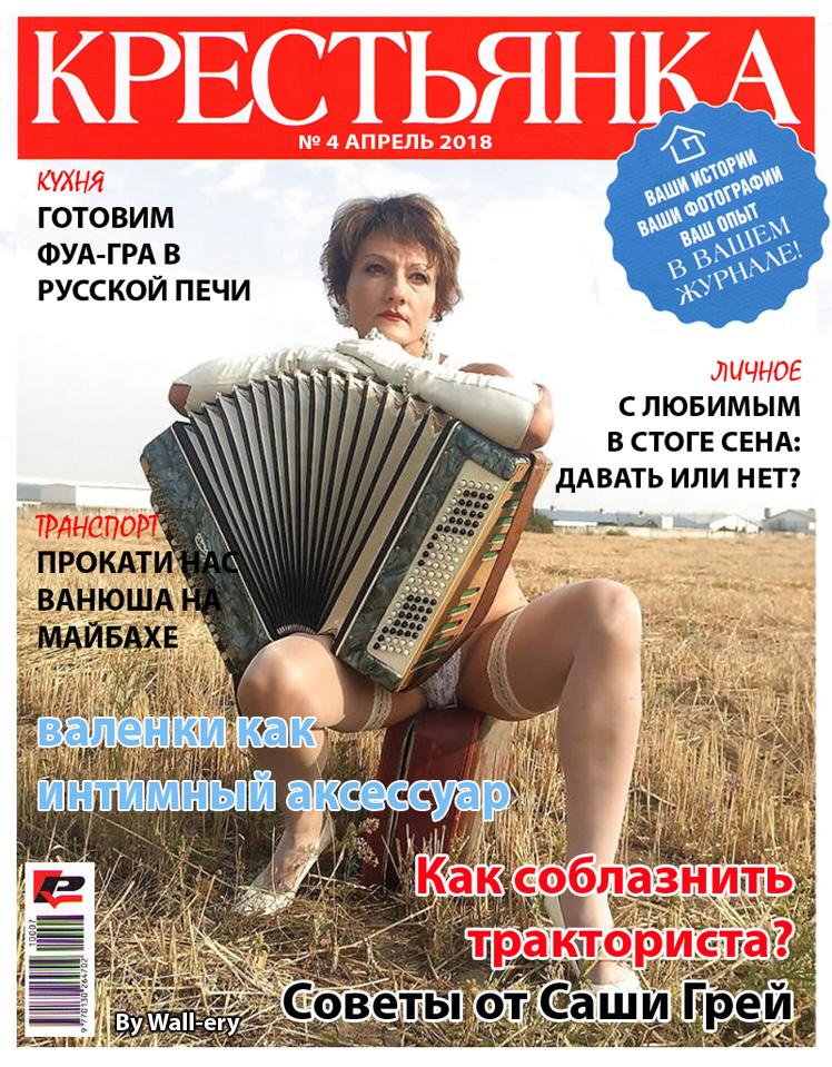 http://s00.yaplakal.com/pics/pics_original/0/4/3/11436340.jpg
