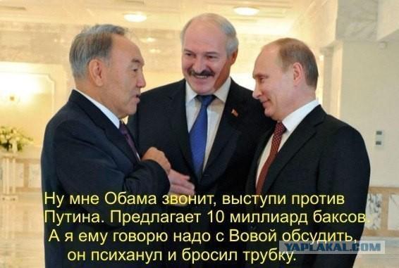 Украинские приколы. - ЯПлакалъ: www.yaplakal.com/forum2/st/475/topic773859.html