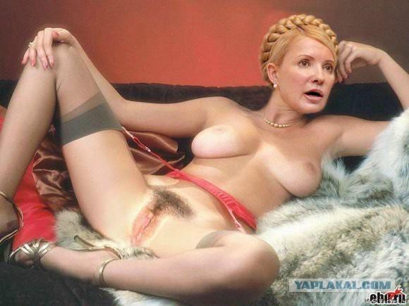 Тимошенко трахается порно онлайн